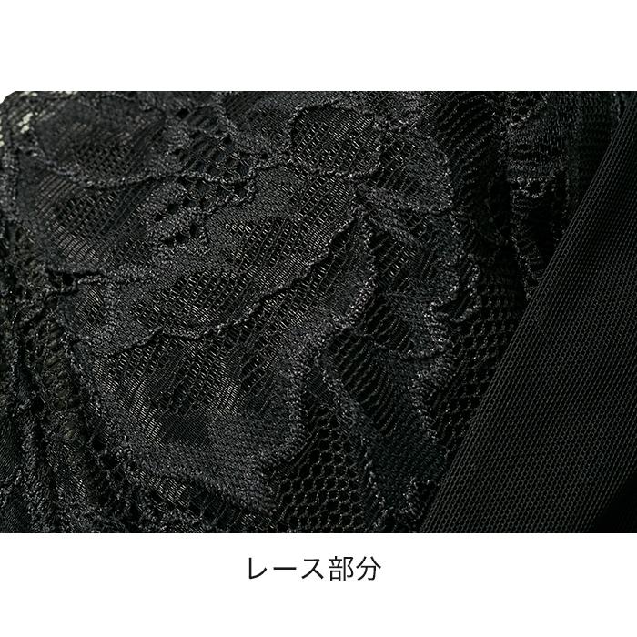 【M〜5L】Relaxina bra(アイボリー/チャコール) ノンワイヤーブラ 女性下着 ランジェリー 下着 M L LL 3L 4L 5L パット取り外し リラックス 夜用 デイリー ナイトブラ 大きいサイズ プラスサイズ