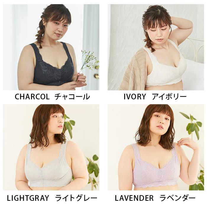 【S〜5L】Relaxina bra(アイボリー/チャコール/ラベンダー/ライトグレー) ノンワイヤーブラ 女性下着 ランジェリー 下着 M L LL 3L 4L 5L パット取り外し リラックス 夜用 デイリー ナイトブラ 大きいサイズ プラスサイズ