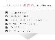 【B70-M~F75-L】丸胸レーシィブラ&ショーツセット(テラコッタ/カーキ/サックス/エメラルドグリーン/ネイビー/ラズベリー/チャコール/ブラック/ダークチョコレート/モカ) ブラジャー 美胸 3/4カップ 下着 Bカップ Cカップ Dカップ Eカップ Fカップ アンダー 70 75 ワイヤーブ