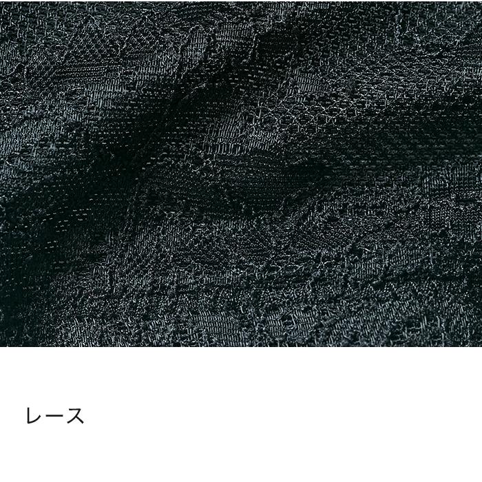 [プレSALE対象]【グラマープリンセス】しっかりホールド・美胸キーパーオフショルタイプ(カーキ/ブラック)大きいサイズ E85 E90 E95 F85 F90 F95 G85 G90 G95 ブラ 女性下着 ランジェリー 美胸 プラスサイズ オフショル