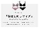 【izumiBODYLABO】丸胸レーシィノンワイヤーブラ&ショーツセット(カーキ/ネイビー/ラズベリー/アイボリー/ブラック/ダークチョコレート/モカ) ブラジャー 美胸 谷間 3/4カップ  下着 M L LL ノンワイヤーブラ レディース 下着 女性下着 ランジェリー