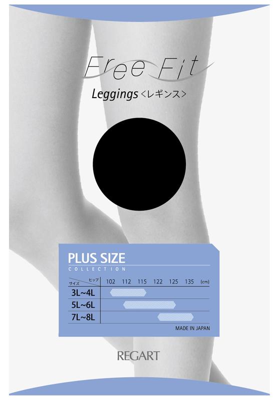 【FreeFit】ゆったり10分丈レギンス80D(ブラック)