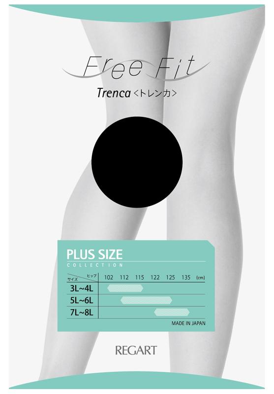 【FreeFit】ゆったりトレンカ(ブラック)
