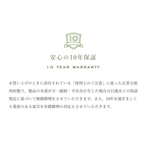 ダイニングテーブル WOT /定番