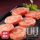 ホクニチ 大山豚手造りロールステーキ 日本ギフト大賞受賞 送料無料