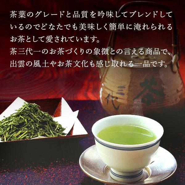 茶三代一 抹茶入り八雲白折 金印 詰合せ(平ケース) 150g×3 送料無料