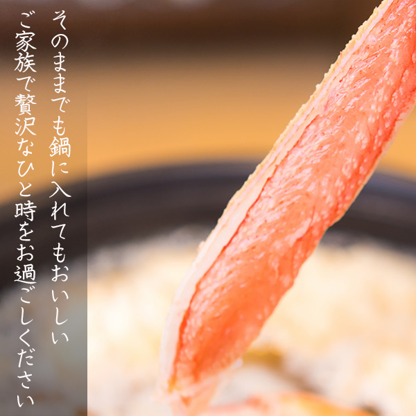 【送料無料】 鳥取県境港産 紅ズワイガニ 2杯入り A級品 【9月中旬〜5月末】