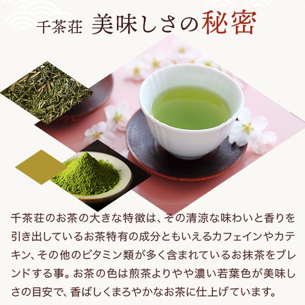 千茶荘 抹茶入りゴールド白折 100g×5本【メール便 送料無料】