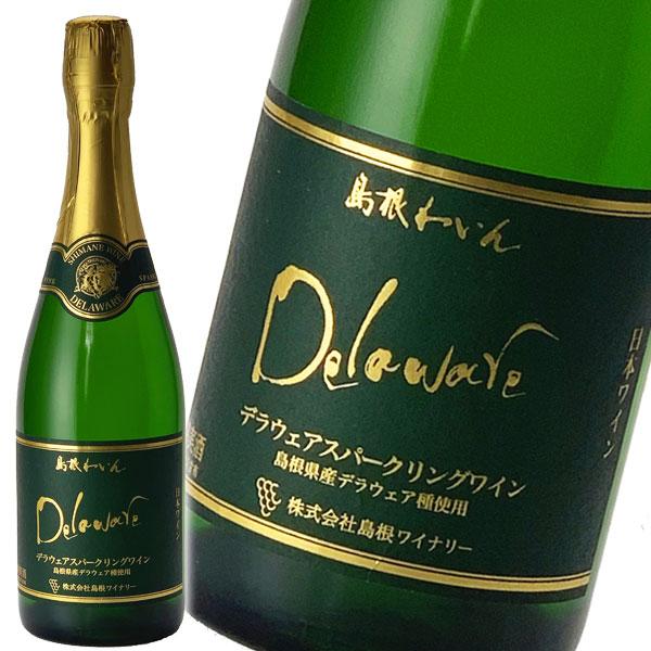 島根ワイナリー デラウェアスパークリングワインギフト 750ml SW-SPD