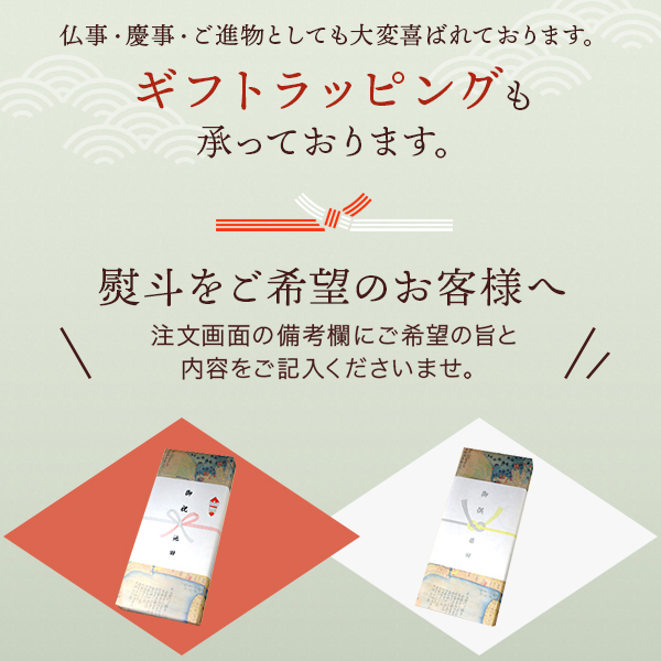 千茶荘「抹茶入り勾玉」150g×3本平ケース(ウー305)