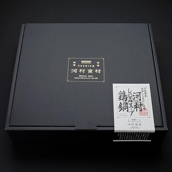 河村食材 宍道湖産しじみスープ 鶏鍋セット K-78 【送料無料 冷凍】