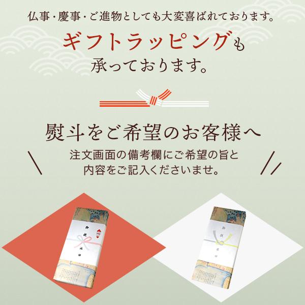 千茶荘「抹茶入り 玉露白折」150g×3本平ケース【ア-35】