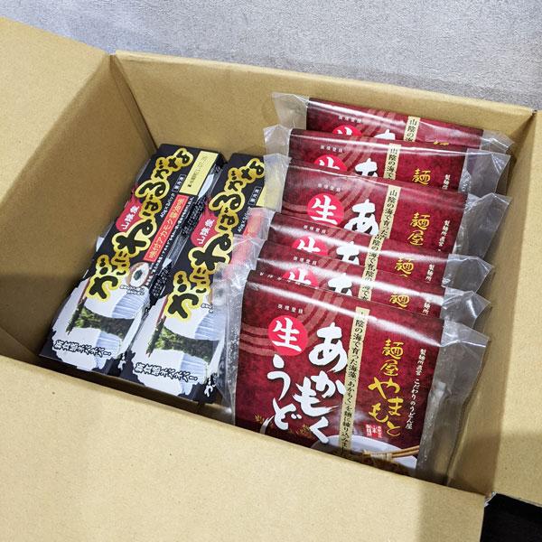 山本製麺所 アカモクづくしセット 冷凍 あかもくうどん 6食 アカモクカップ2パック(1パック3個入り)付き ギフト箱入り