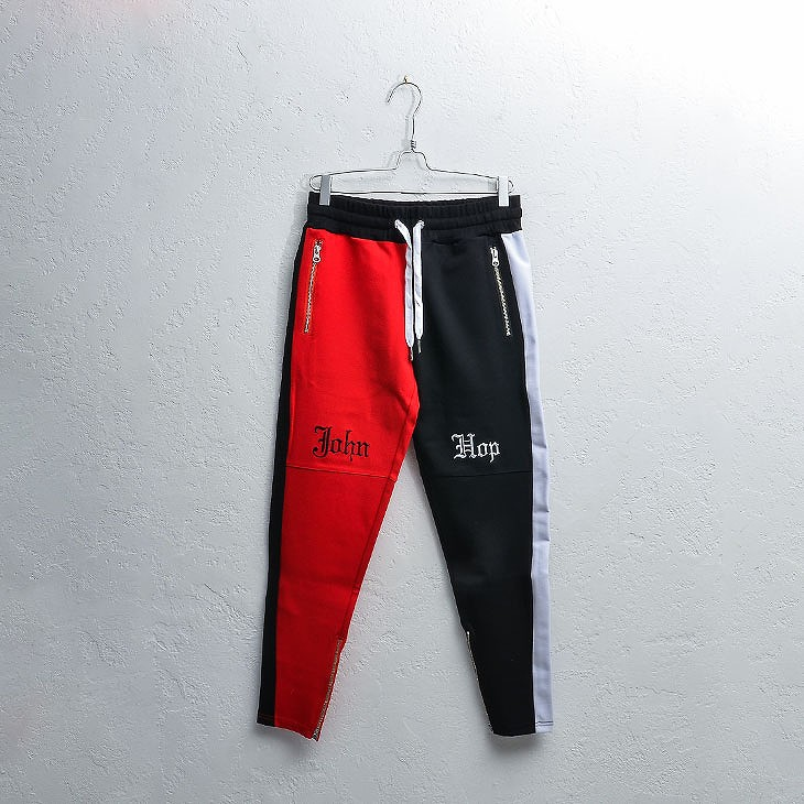 Bicolor track pants
