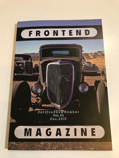 FRONTEND MAGAZINE Vol.42