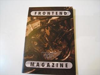 FRONTEND MAGAZINE Vol.28~32