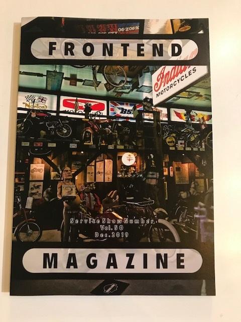FRONTEND MAGAZINE Vol.50