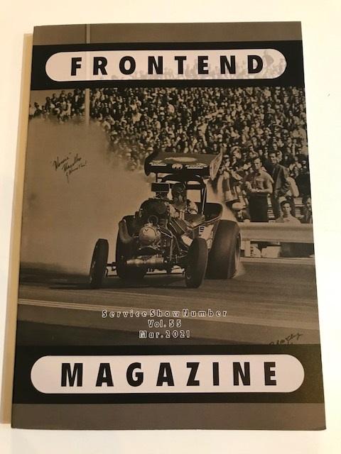 FRONTEND MAGAZINE Vol.55