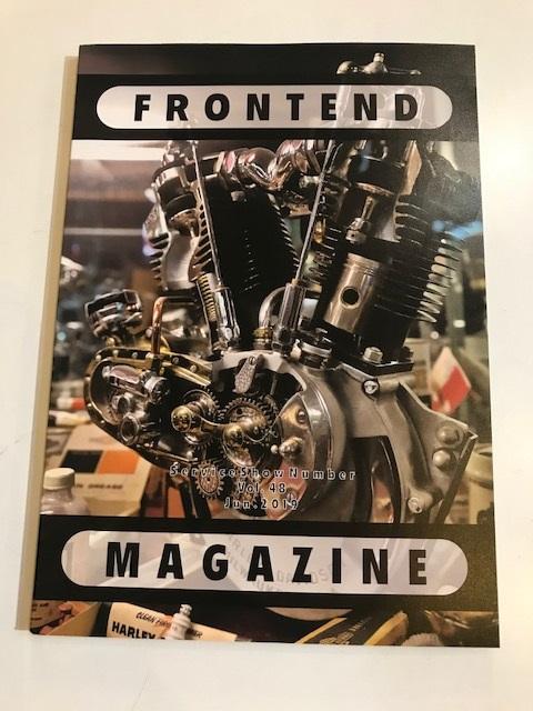 FRONTEND MAGAZINE Vol.48