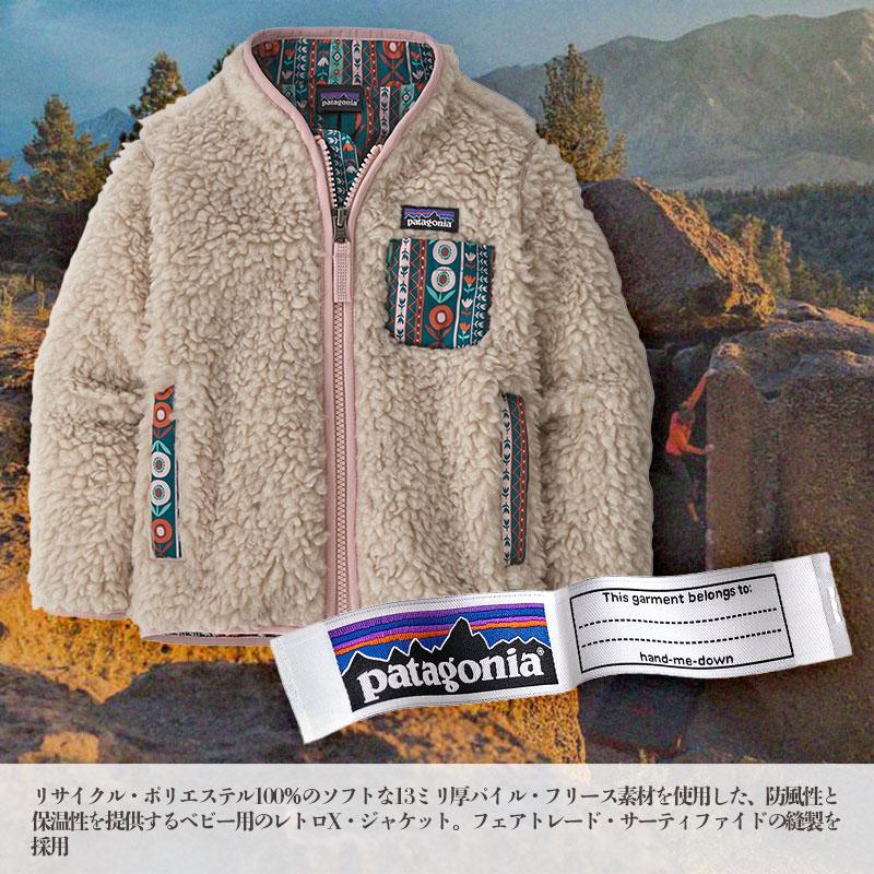 ※お一人様1点まで※ パタゴニア Patagonia <br> ベビー・レトロX・ジャケット <br>フリース ジップアップ ブルゾン ボア お洒落 かわいい キッズ 子供用 男の子 女の子 山 海 キャンプ アウトドア 街着 シンプル【61025】