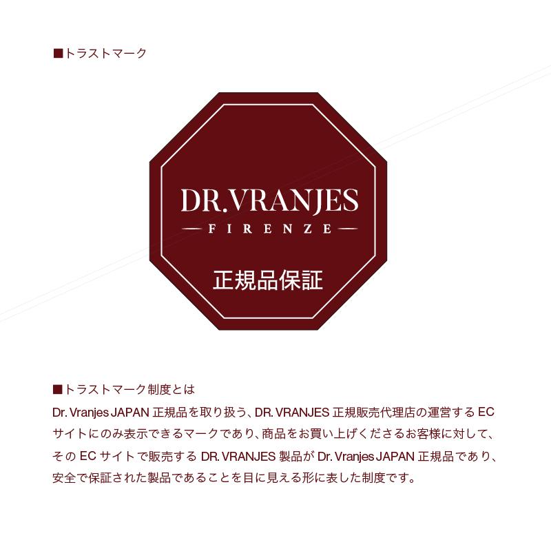 国内正規品 Dr. Vranjes ドットール・ヴラニエス ディフューザー 250ml ACQUA(水)  ARIA(空気) MELOGRANO(ザクロ) FUOCO(火) PEONIA BLACK JASMINE(ペオニアブラックジャスミン) 5種類 ルームフレグランス