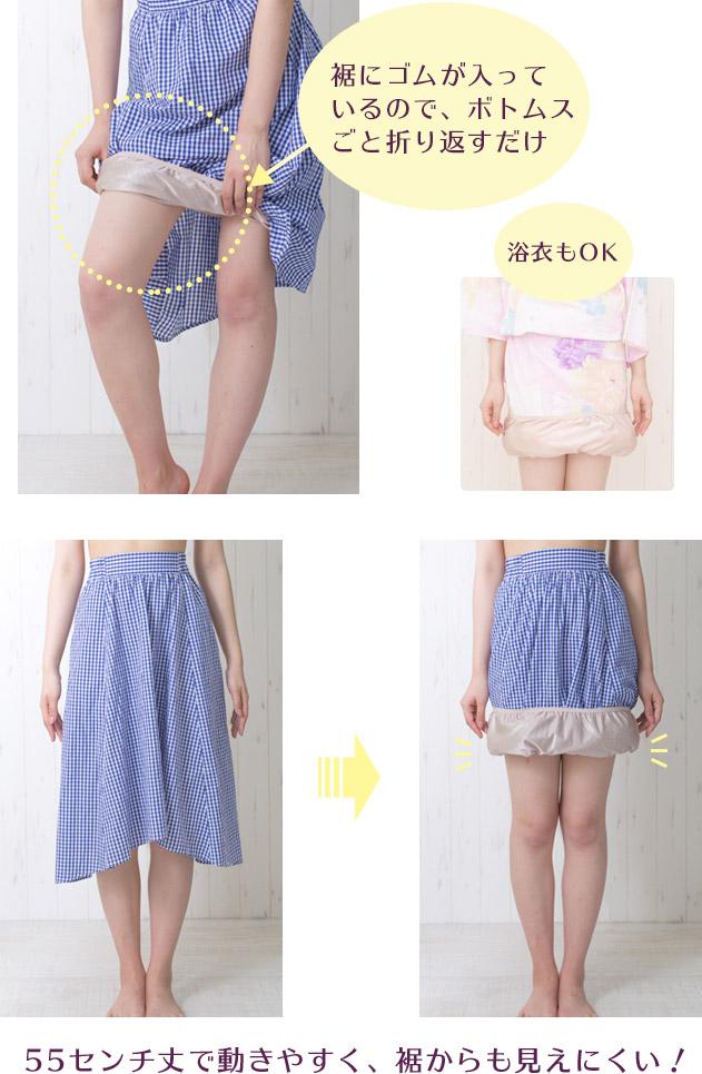 送料無料☆ペチコート 55cm丈 スカート【すそゴム入り】ジャコンヌ
