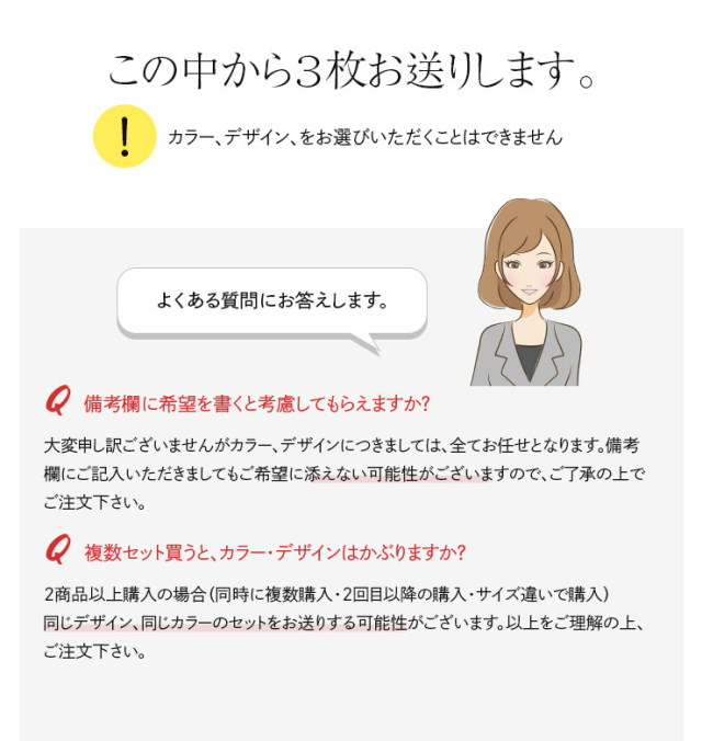 送料無料☆ショーツ レギュラー【3枚組】ジャコンヌ