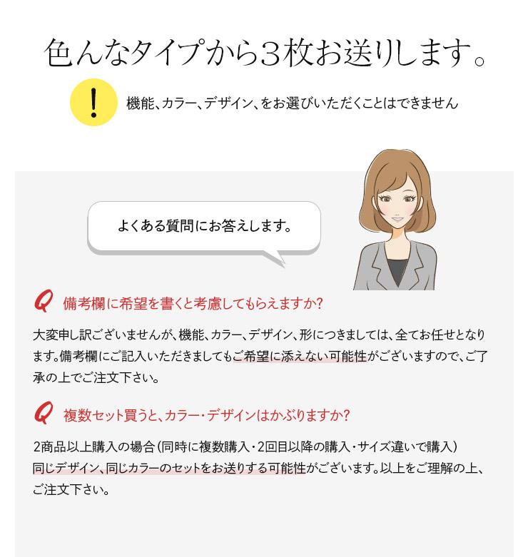 ショーツガードル 骨盤サポート おなかおさえ 【3枚組】ジャコンヌ