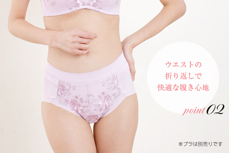 快適フィット ショーツ【ジャコンヌ】jaconne
