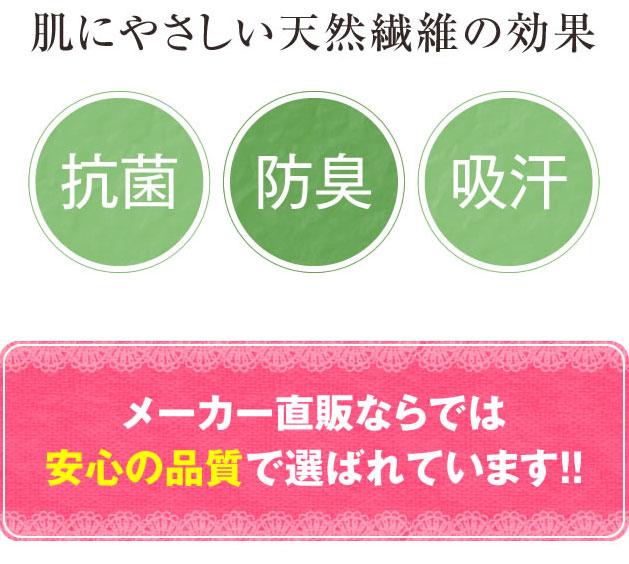 しなやかタッチブラジャー ブラ【肌着感覚】ジャコンヌ