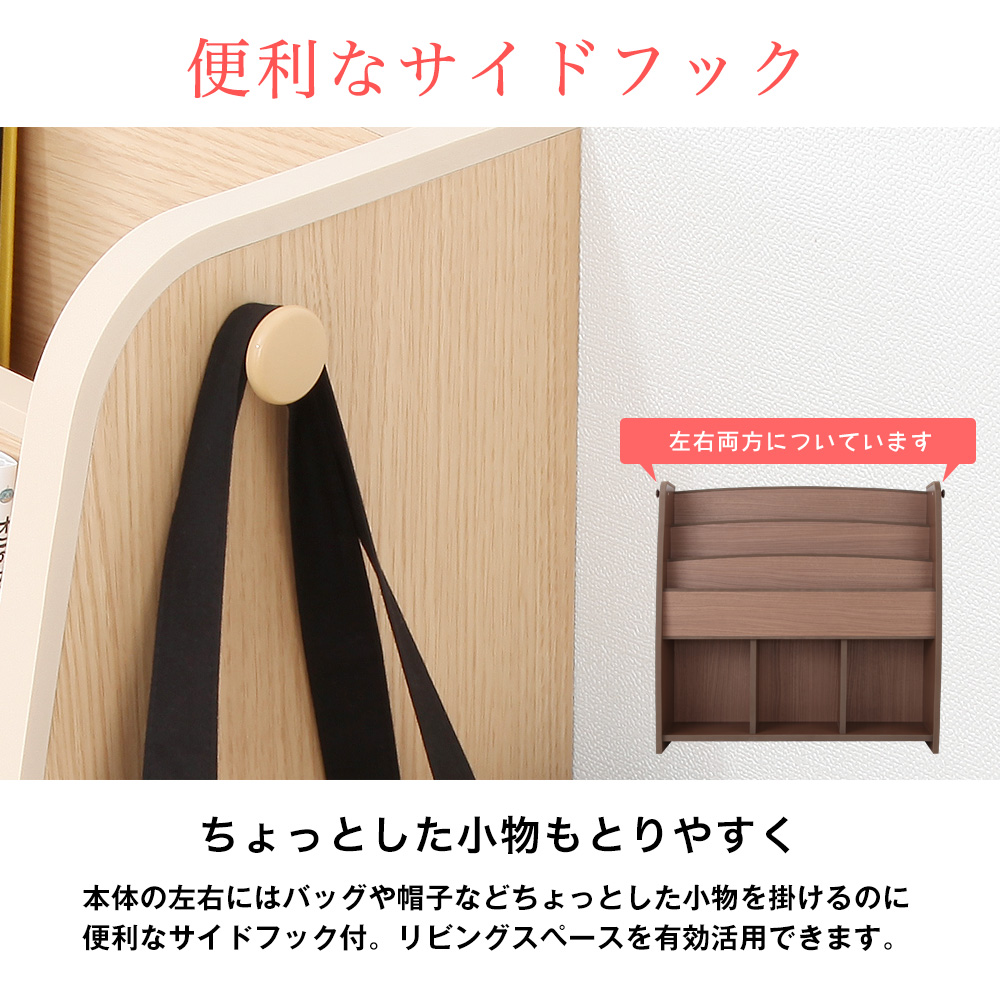 マガジンラック 幅93cm リビングシリーズ リヴル(絵本棚・本棚)