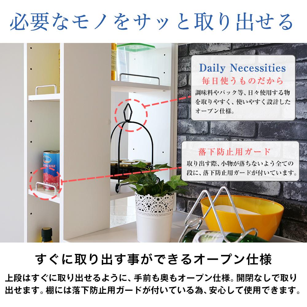 日本製 下段完成品(引き出しチェスト) 組立簡単 隙間収納ラック 幅25cm ノエル ランドリー・キッチン・洗面所・サニタリー・すき間収納