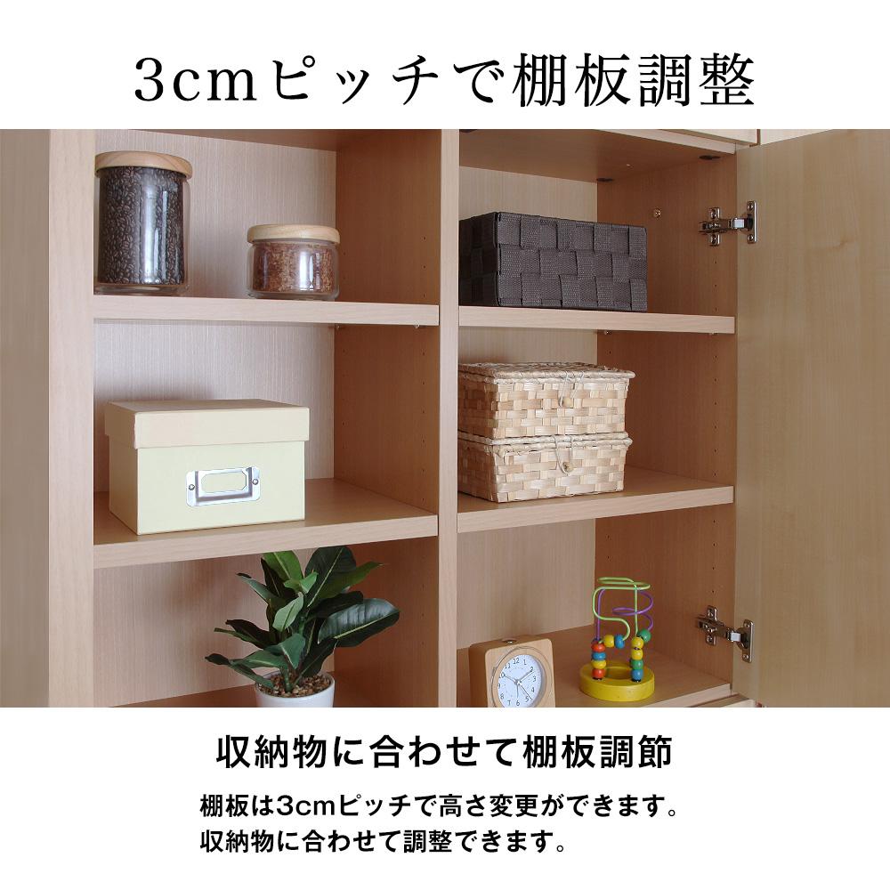 壁面システム収納ラック 璧 オープンラック 幅84cm×奥行29cm×高さ180cm 書棚 収納棚 収納ラック 壁面収納 日本製 オプション上置きセミオーダー