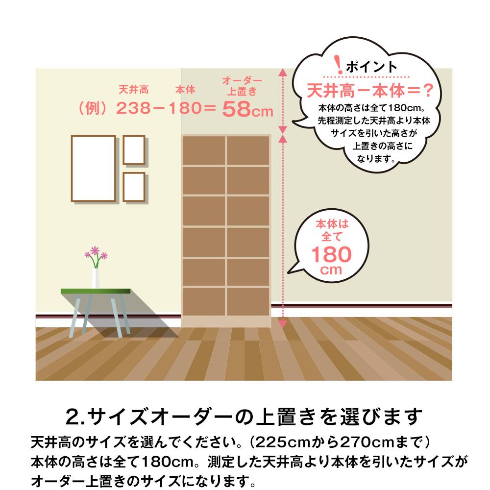 壁面システム収納ラック 璧 ライティングデスク 幅84cm×奥行30.7cm×高さ180cm 書棚 収納棚 収納ラック 壁面収納 デスク テレワーク 日本製 オプション上置きセミオーダー