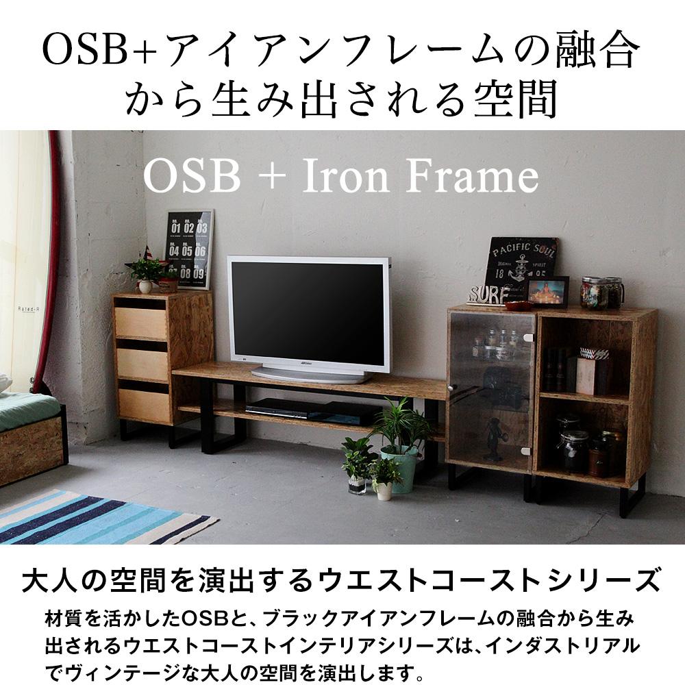 【アウトレット】 ウエストコーストインテリア シングルベッド インダストリアル・ヴィンテージ家具・男前家具