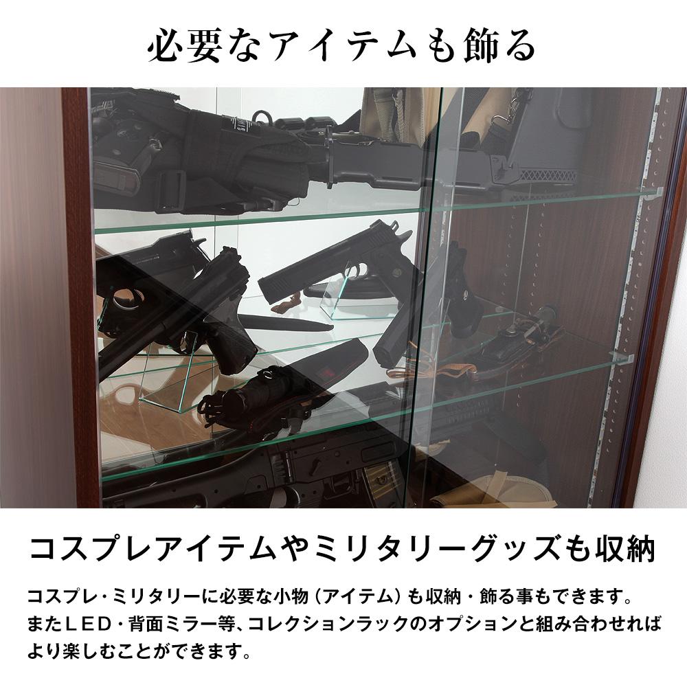 コレクションラック ワイド 幅83cm×奥行29cm専用コスプレハンガー -フィギュアラック ザ サード-