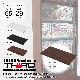 コレクションラック レギュラー 幅55cm×奥行29cm専用追加木製棚板 -フィギュアラック ザ サード- (受注生産品)