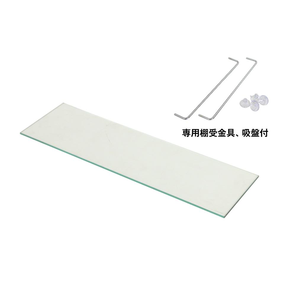 コレクションラック レギュラー 幅55cm×奥行29cm専用 ガラス棚 ひな壇 Mサイズ -フィギュアラック ザ サード-