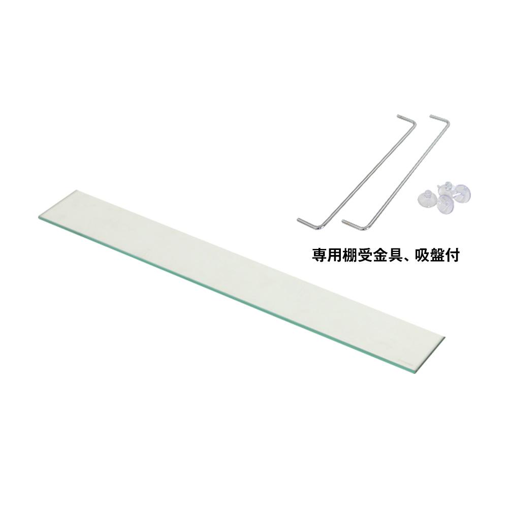 コレクションラック レギュラー 幅55cm×奥行29cm専用 ガラス棚 ひな壇 Sサイズ -フィギュアラック ザ サード-