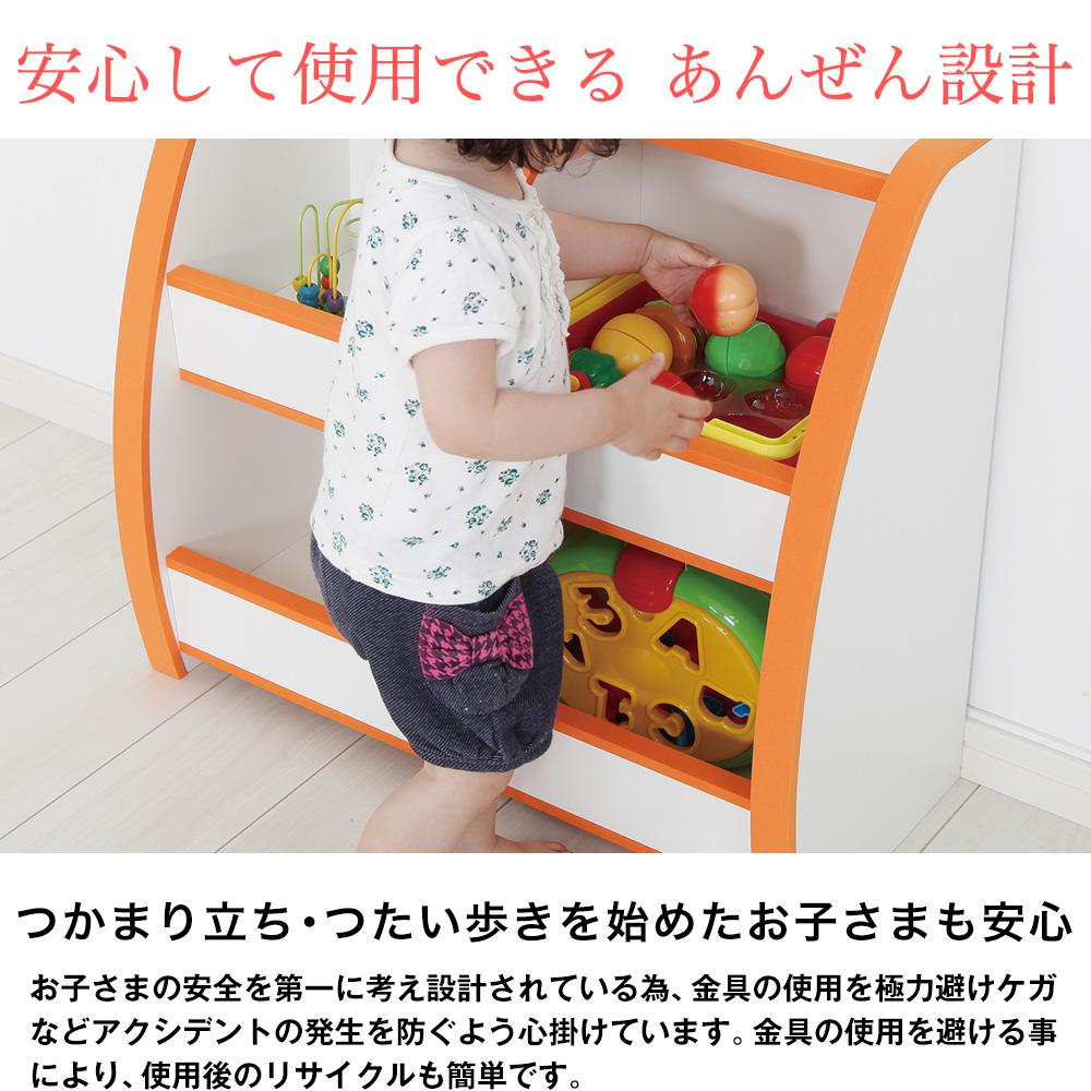 EVAキッズ ほんだな 幅63cm×奥行31cm 子供家具 安心 安全 6色カラー 完成品 本棚・絵本棚