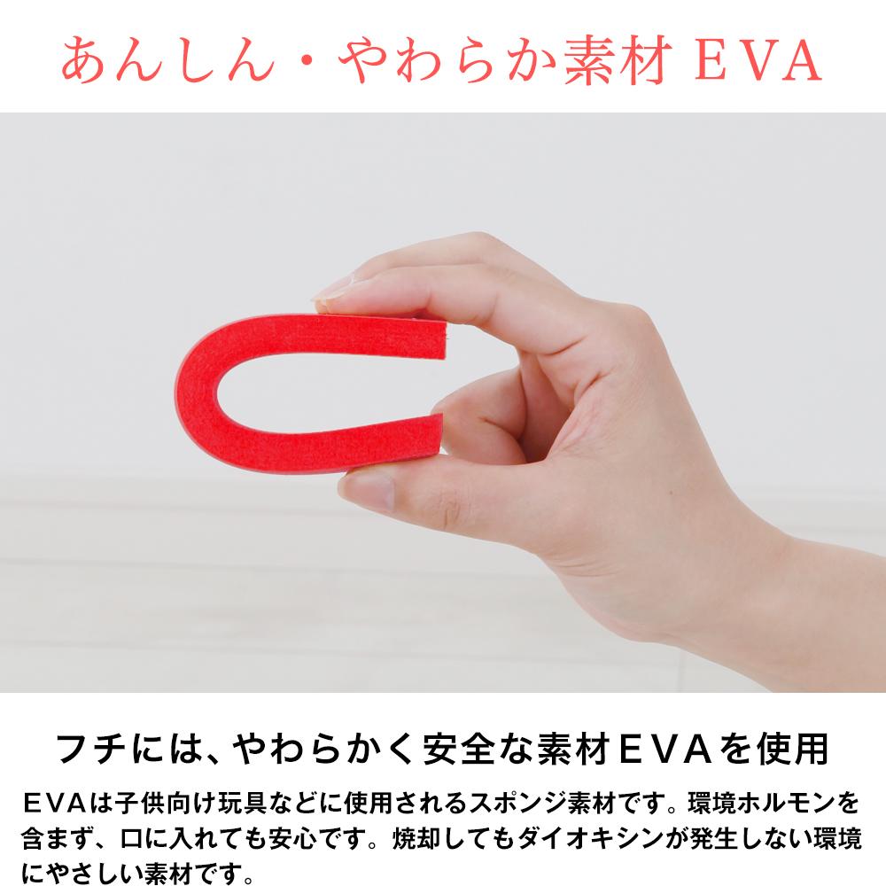 EVAキッズ ほんだな 幅93cm×奥行31cm 子供家具 安心 安全 6色カラー 完成品 本棚・絵本棚