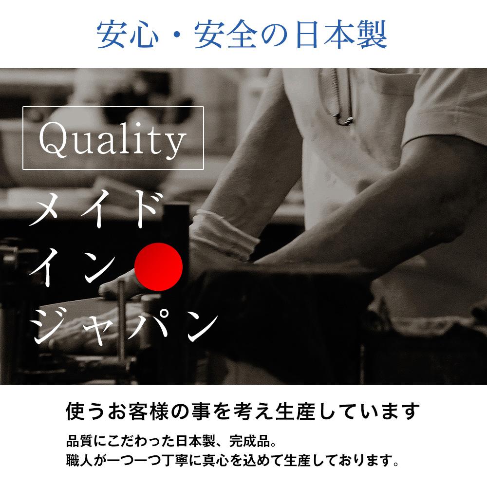 【アウトレット】 日本製 完成品 プッシュオープン薄型鏡面ランドリー収納庫 パーリー 引出しタイプ  幅60cm×奥行31cm×高さ180cm