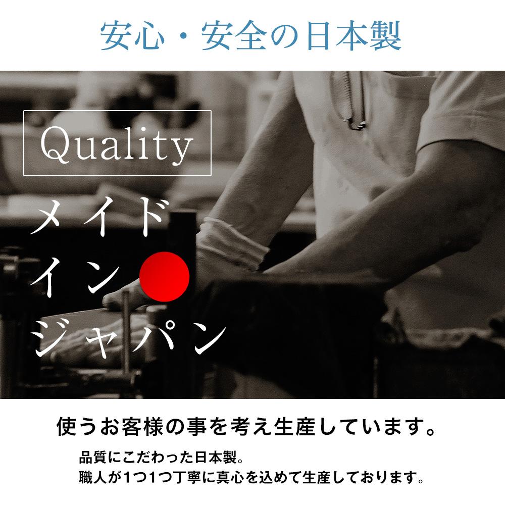 メディカルワゴン 幅45cmタイプ 幅45cm×奥行45cm×高さ86cm ストッパーキャスター付き 日本製 完成品 ※一部お客様取り付け