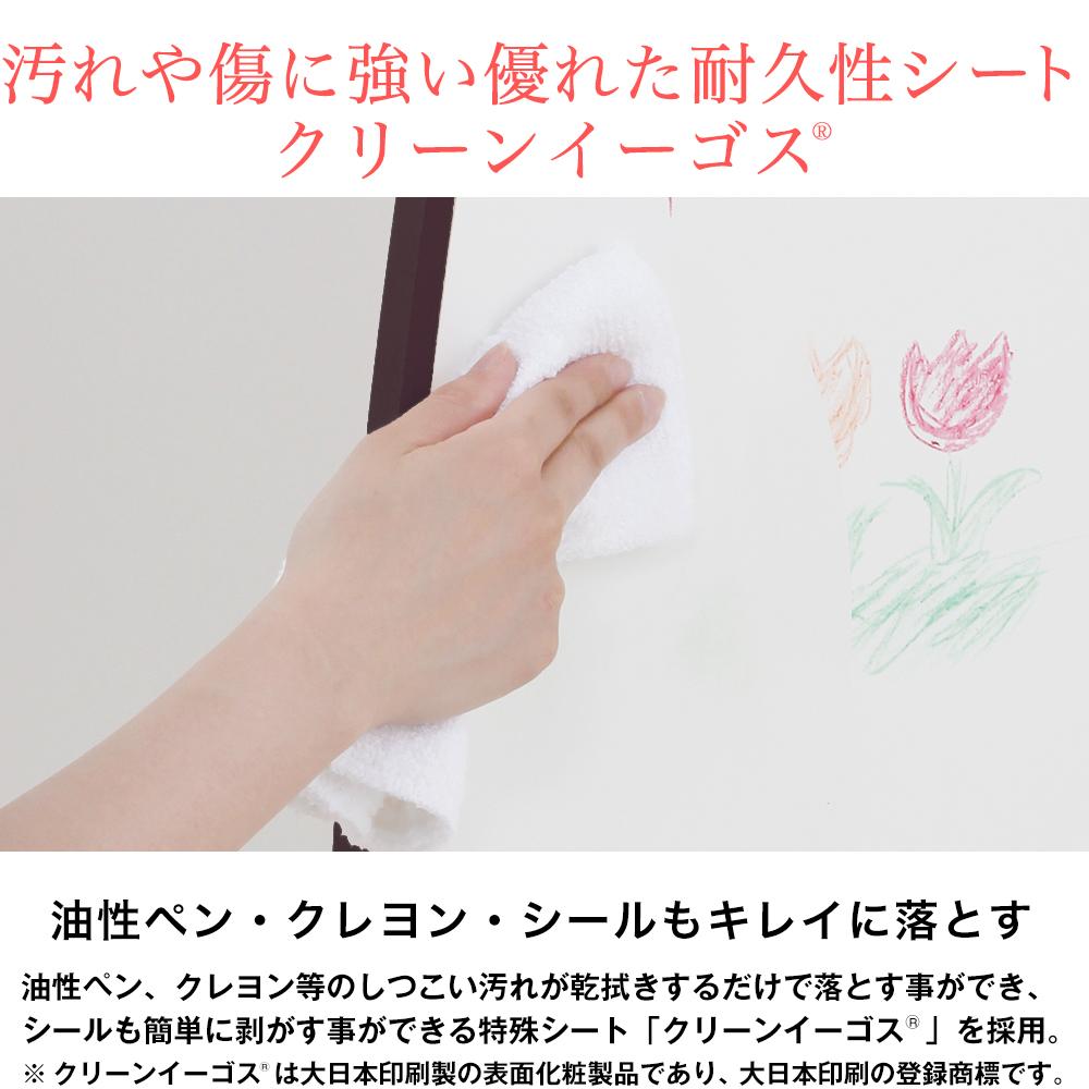 EVAキッズ マガジンラック 幅93cm×奥行30cm 子供家具 安心 安全 6色カラー 完成品 絵本棚・本棚