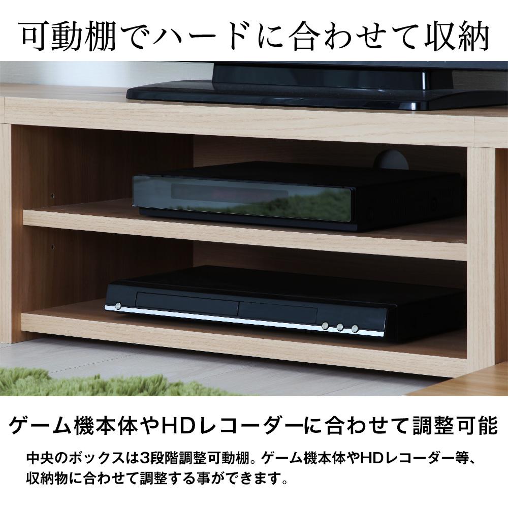 日本製 幅177cmテレビ台 -マニ- 幅177cm×奥行40cm×高さ28cm テレビボード テレビラック ローボード 可動棚付 収納付 木目
