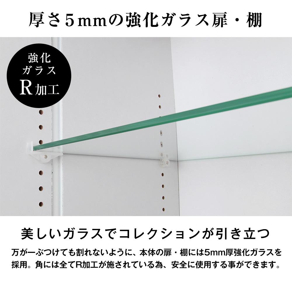 コレクションラック ワイド ハイタイプ 引き戸 幅83cm×奥行39cm  -フィギュアラック ザ サード-