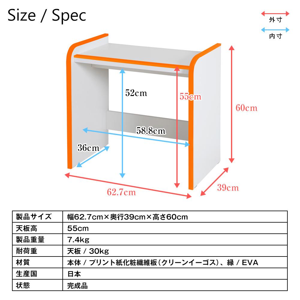 EVAキッズ デスク ハイタイプ 幅63cm×奥行39cm 子供家具 安心 安全 6色カラー 完成品 テーブル・机