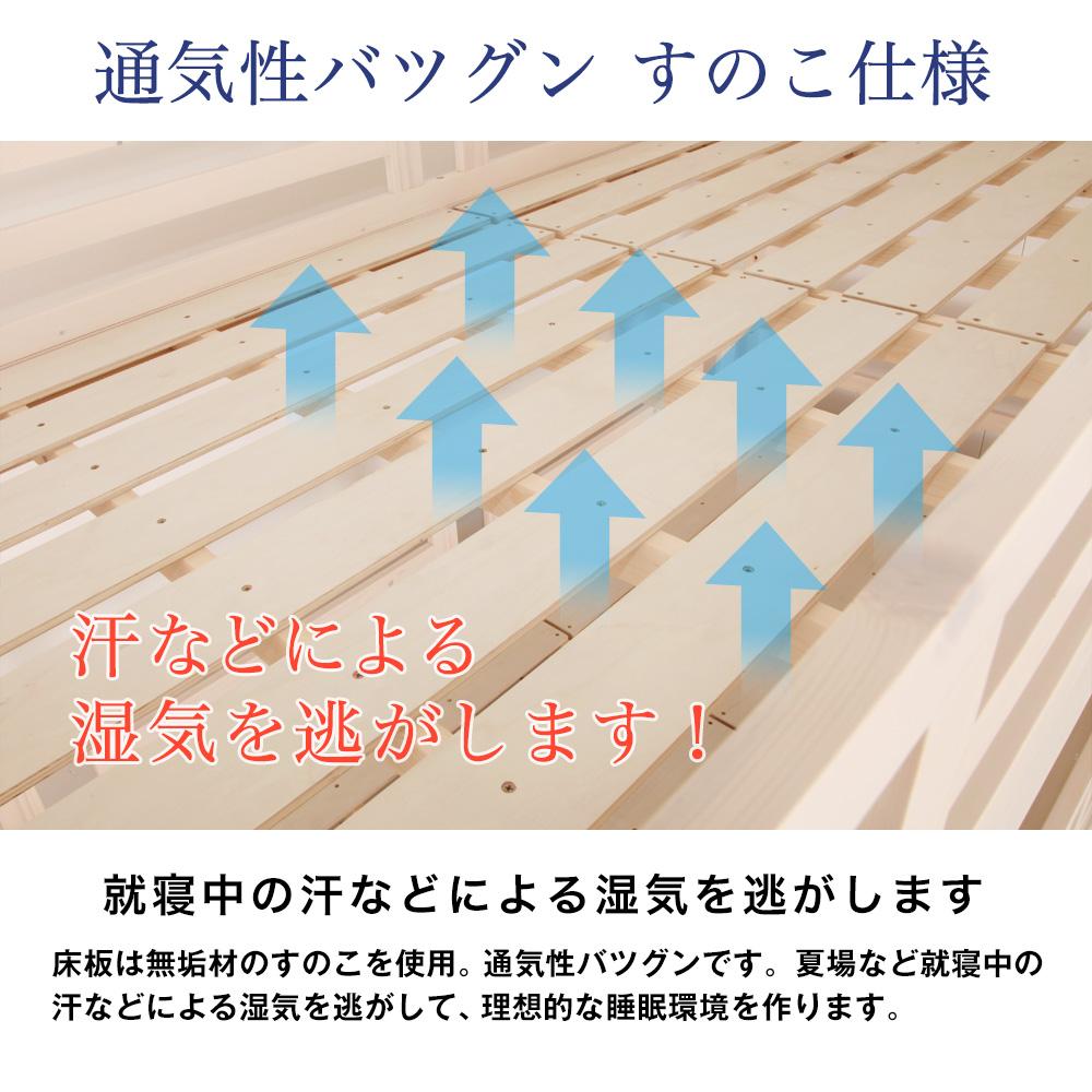 天然木ジュニアベッド 2段ベッド トンタッタ ダブル×ダブルサイズ 床面すのこ 親子ベッド・二段ベッド・ロフトベッド
