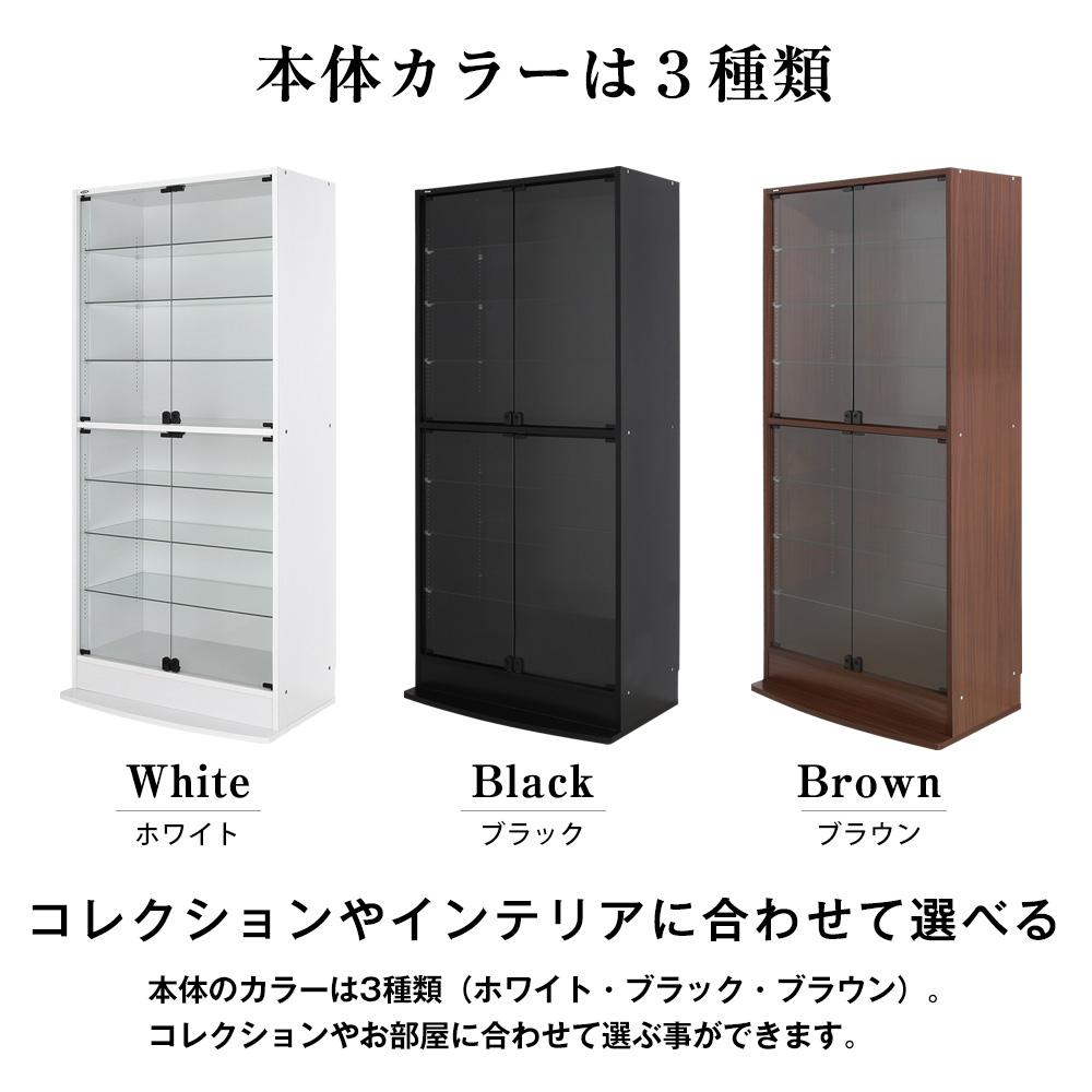 コレクションラック ワイド ハイタイプ 幅83cm×奥行39cm  -フィギュアラック ザ サード-