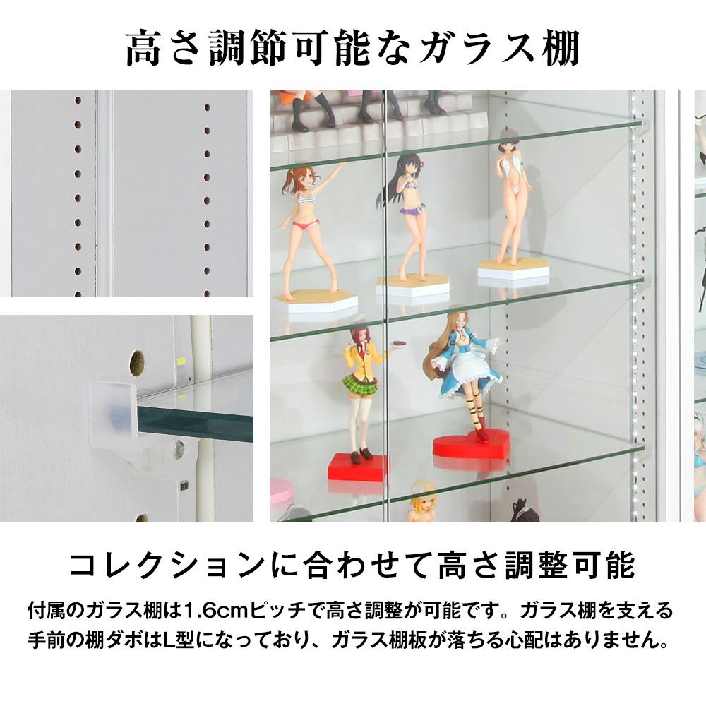 コレクションラック ワイド ハイタイプ 幅83cm×奥行29cm -フィギュアラック ザ サード-